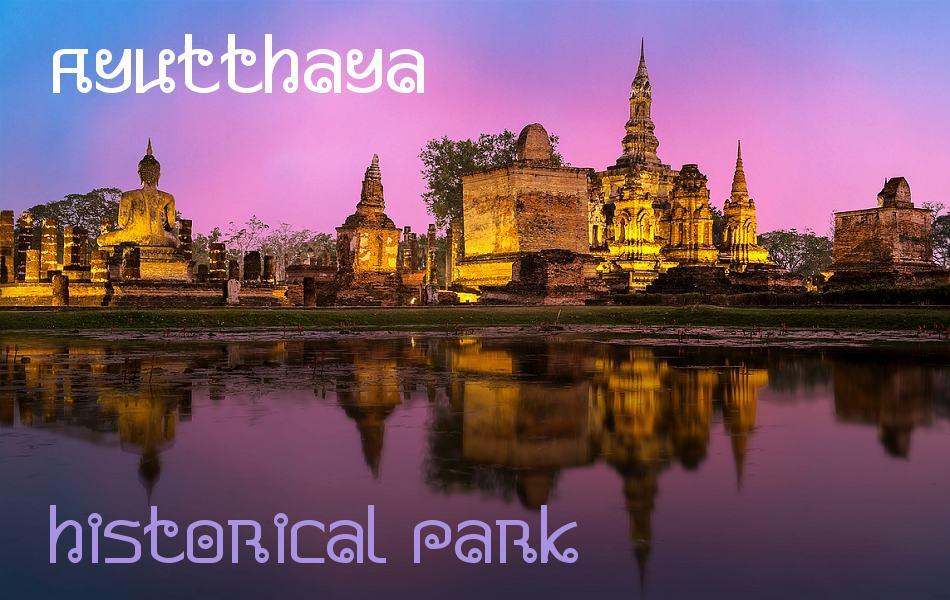Foto: Alte Tempelanlage in AYUTTHAYA Thailand