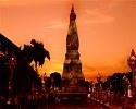Thailand Hotels - Isan Nakhon Phanom Hotel  Reservation