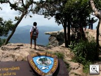 Bild: Pa Hin Ngam National Park