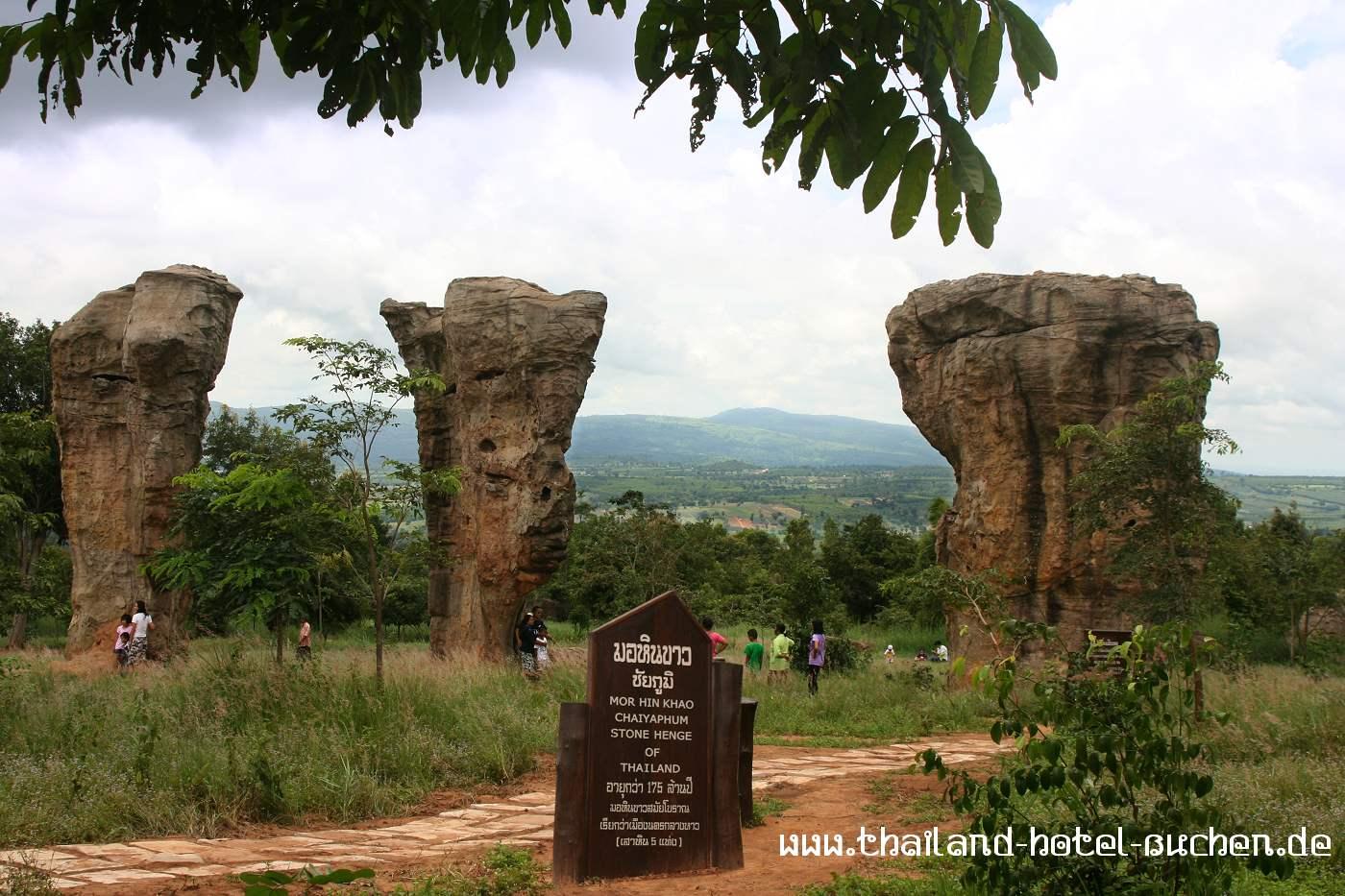 Chaiyaphum Thailand  city photos : CHAIYAPHUM TRAVEL INFORMATION & HOTELS Thailand