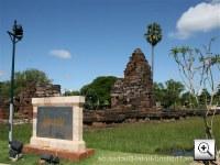 chaiyaphum wat prang_ku ( north east thailand )